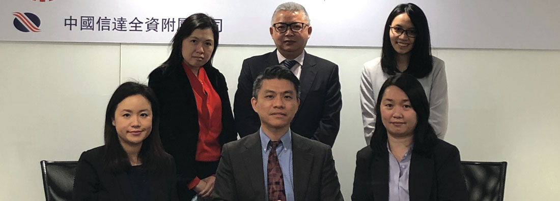 Nanyang-Commercial-Bank-in-house-counsel-team