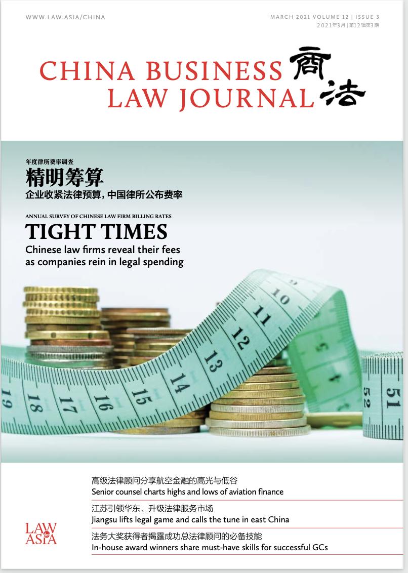 CBLJ2103 cover