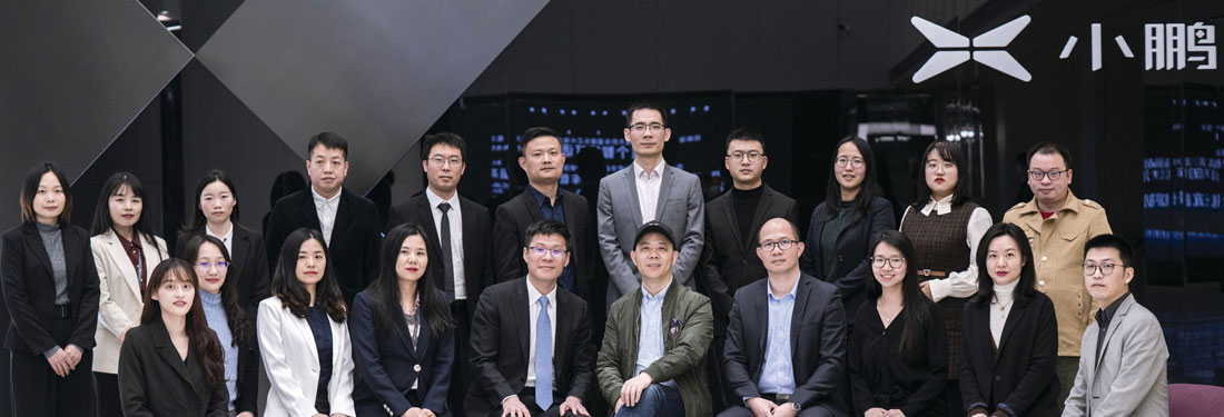 Xpeng-Motors-in-house-counsel-team