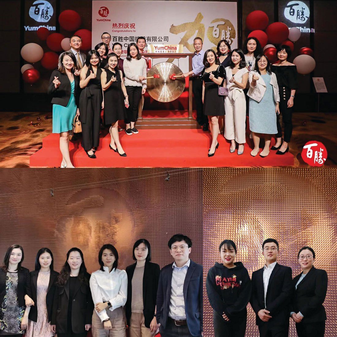 Yum-China-in-house-counsel-team