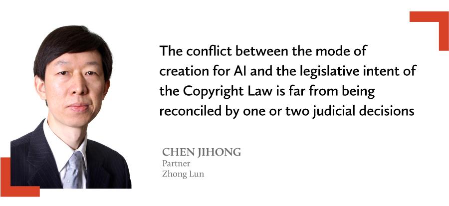 China intellectual property