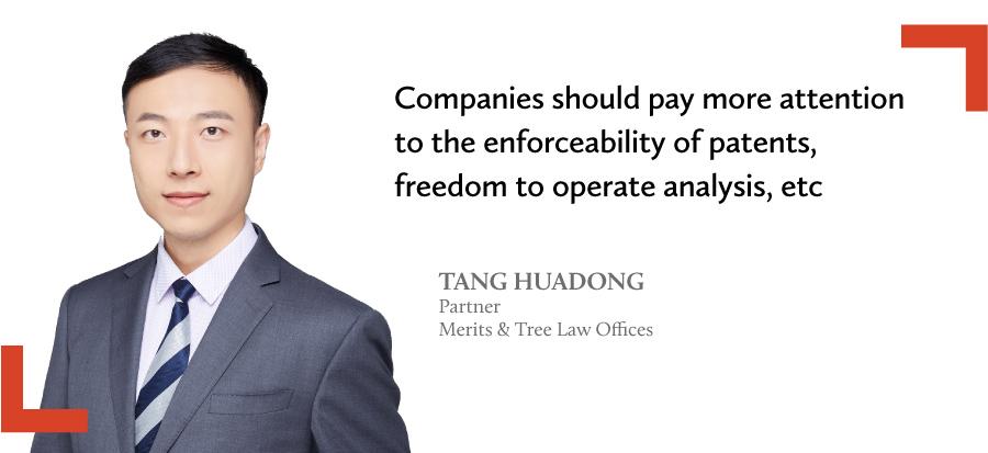 China intellectual property IP