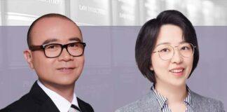 Concerns on purchases of foreclosed properties, 法拍物业收购关注要点, Xu Bangwei and Yang Hui, Jingtian & Gongcheng