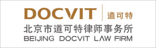 DOCVIT Law Firm 2021