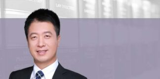 Examining the Patent Law's fourth amendment, 专利法第四次修改解读, Cui Chengzhe, Sanyou Intellectual Property Agency