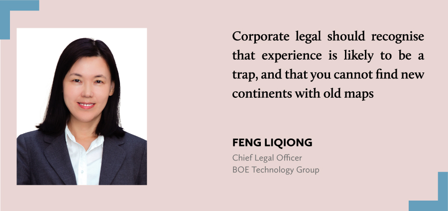 FENG-LIQIONG,-Chief-Legal-Officer,-BOE-Technology-Group