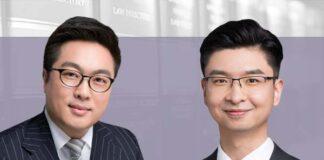 Standing bodies as a model for REIT governance, 设立日常机构实现公募 REITs 基金治理, Matthew Ching and Wang Zida, Jingtian & Gongcheng