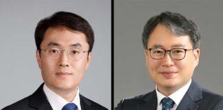 Yoon & Yang hires former judges and prosecutor