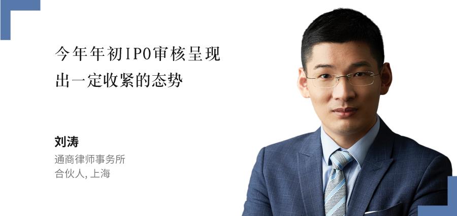 刘涛,-通商律师事务所,-合伙人,-上海