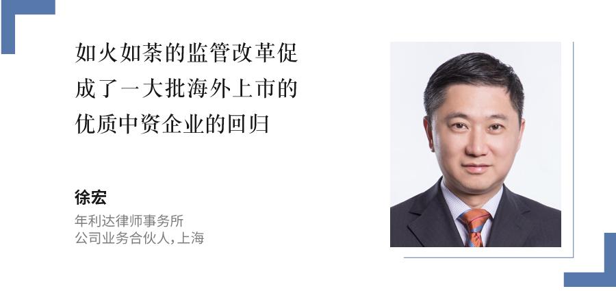 徐宏,-年利达律师事务所,-公司业务合伙人,上海
