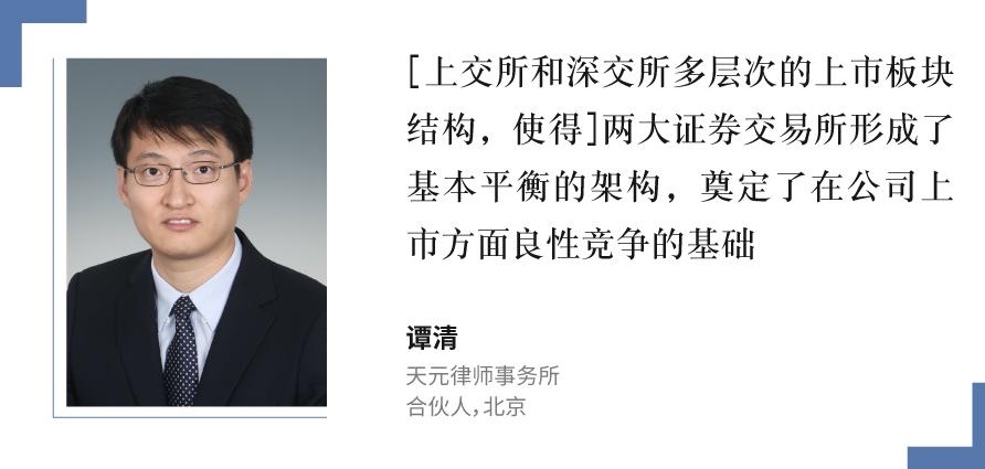 谭清,-天元律师事务所,-合伙人,北京