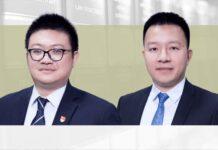 Avoiding pitfalls in appointment versus employment, 董监高聘任关系与劳动关系处理, Wen Junqi and Wu Xing, DOCVIT Law Firm
