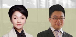 China's draft data protection law creates new risks, 《个人信息保护法》中的信息处理者, Chen Yuxuan and Tian Chenguang, Yuanhe Partners