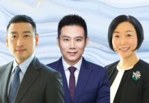 Choosing the right exchange to IPO is a strategic move, 中国企业上市地选择策略, Yang Ke, William Ji and Piao Yu, Tian Yuan Law Firm
