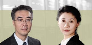Customs compliance under Export Control Law, 从海关合规应对角度解读《出口管制法》, Jia Xiaoning and Ning Jing, AllBright Law Offices