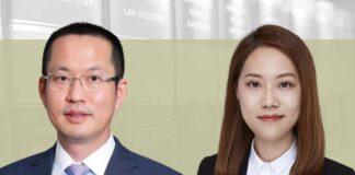 Disputes in supply chain finance, 供应链金融典型争议问题解析, Yang Guang and Sun Yangyang, Lantai Partners