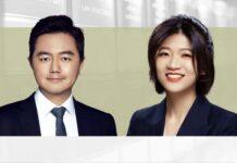 Key compliance points when disciplining employees for fraud, 舞弊员工处理的合规要点分析, Leo Yu and Duan Lingna, Jingtian & Gongcheng