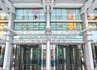 HK consultation on regulation of trust business, 香港完善信托业务监管的咨询文件