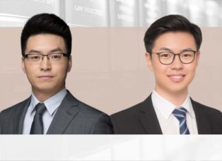 Key changes to regulations on sale of WMPs, 理财产品销售新规重点变化, Ren Guobing and Wang Jin, Jingtian & Gongcheng