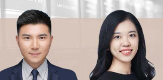 The 'waiting sealing-up' system explained, Wang Yong and Luan Jia, DOCVIT Law Firm, 王勇、栾佳,道可特律师事务所