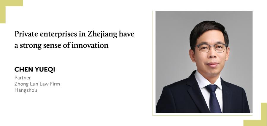 CHEN-YUEQI,-Partner,-Zhong-Lun-Law-Firm,-Hangzhou