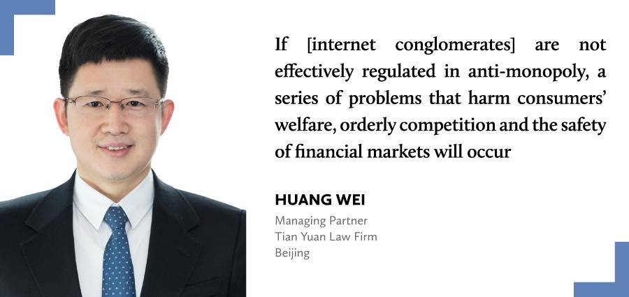 HUANG-WEI,-Managing-Partner,-Tian-Yuan-Law-Firm,-Beijing