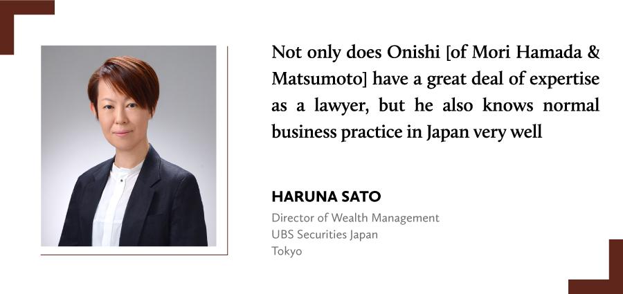 Haruna-Sato,-Director-of-Wealth-Management-UBS-Securities,-Japan,-Tokyo