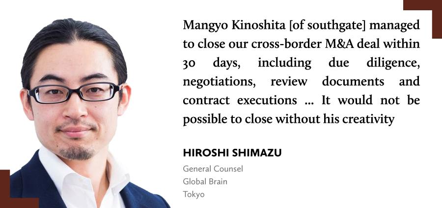 Hiroshi-Shimazu,-General-Counsel,-Global-Brain,-Tokyo