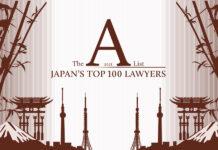 Japan-A-list-2021---layout-design_cover-image