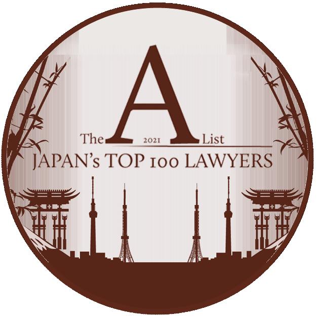 Japan lawyers
