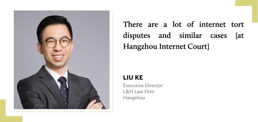 LIU-KE,-Executive-Director,-L&H-Law-Firm,-Hangzhou