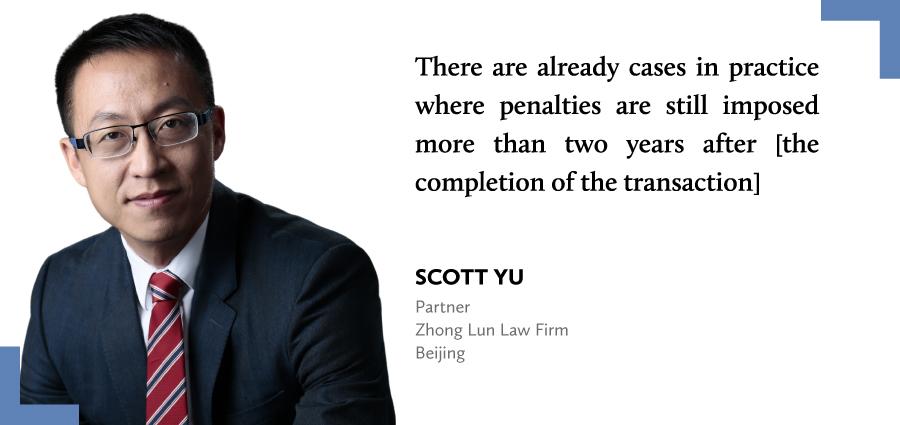 SCOTT-YU,-Partner,-Zhong-Lun-Law-Firm,-Beijing