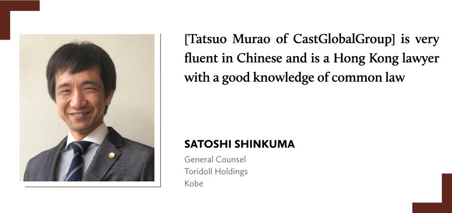 Satoshi-Shinkuma,-General-Counsel,-Toridoll-Holdings,-Kobe