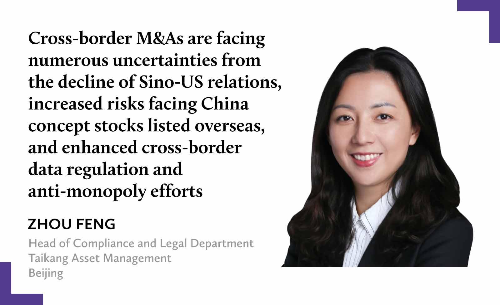 周峰-ZHOU-FENG-泰康资产管理-公司合规负责人,北京-Head-of-Compliance-and-Legal-Department-Taikang-Asset-Management-Beijing-(Eng)