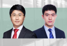 张光磊,-Zhang-Guanglei,-and-张金辉,-Zhang-Jinhui,-Jingtian_dispute