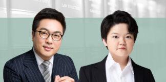 秦茂宪,-Matthew-Ching-and-顾明伟,-Gu-Mingwei,-jingtian_asset