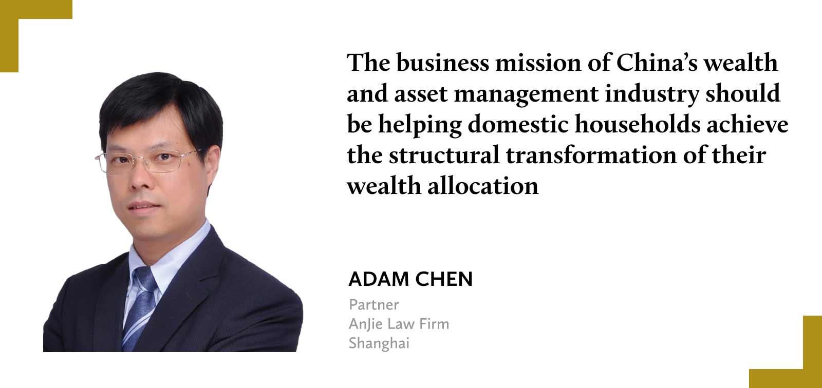 陈贵-ADAM-CHEN-安杰律师事务所-合伙人,上海-Partner-AnJie-Law-Firm-Shanghai-(Eng)