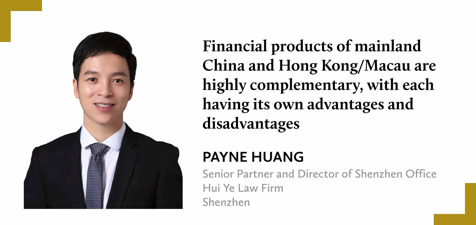 黄其柏-PAYNE-HUANG-汇业律师事务所-深圳办公室主任-Senior-Partner-and-Director-of-Shenzhen-Office-Hui-Ye-Law-Firm-(Eng)