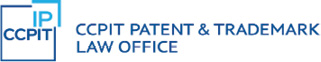 CCPIT-Patent-&-Trademark-Law-Office