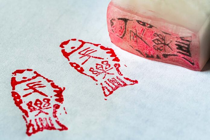 Disputes over name seals on contracts of suretyship, 保证合同上法定代表人人名章的效力争议