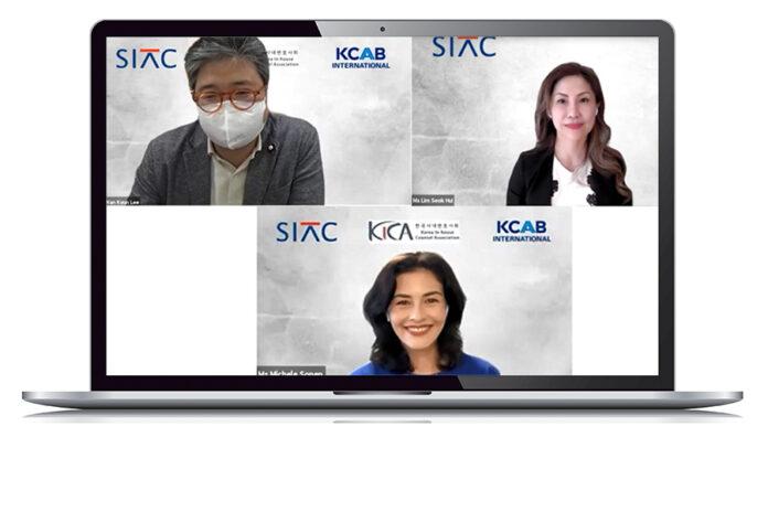 SIAC-KICA-zoom-meeting