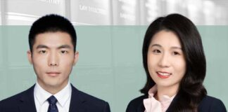 What is the legal force of minutes in civil, commercial meetings, 民商事会议纪要是否具有法律效力, Hou Xinkai and Wu Jing, DOCVIT Law Firm