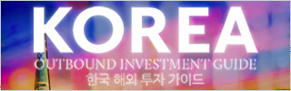 Korea investments
