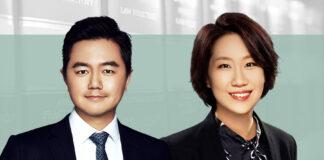 Leo-Yu-喻鑫and-Alicia-Wu吴悦-Jingtian-&-Gongcheng竞天公诚律师事务所